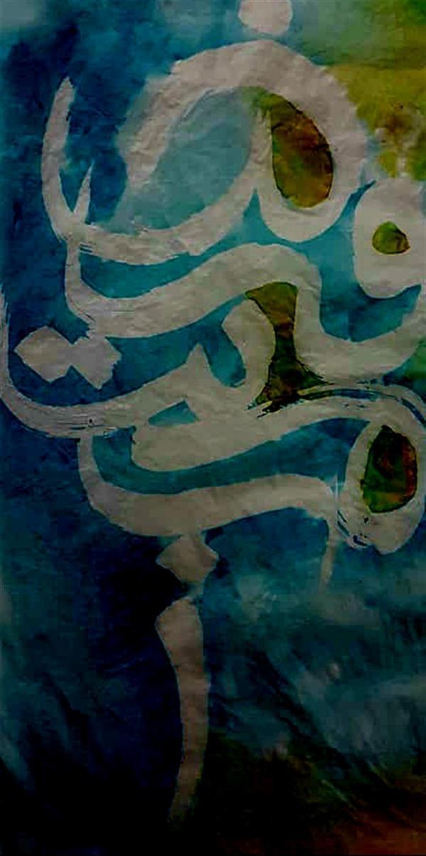 هنر خوشنویسی محفل خوشنویسی فاطمه پناهی رنگی نویسی روی کاغذ کالک بامرکب