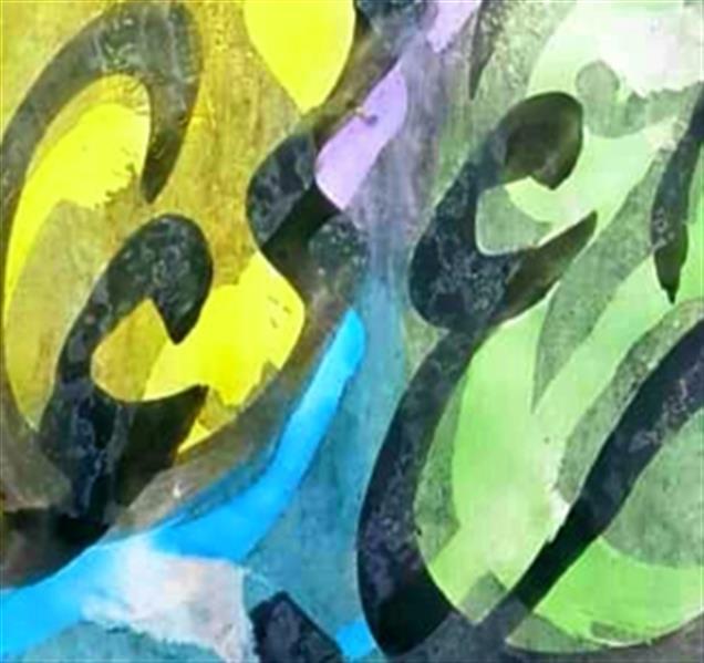 هنر خوشنویسی محفل خوشنویسی فاطمه پناهی رنگی نویسی   با آکرولیک روی کاغذ کالک