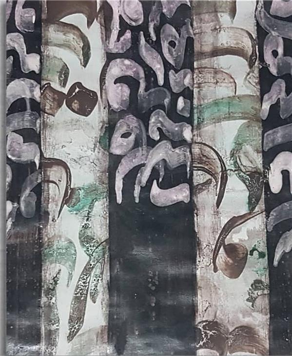 هنر خوشنویسی محفل خوشنویسی فاطمه پناهی ترکیب مواد روی کاغذ گلاسه