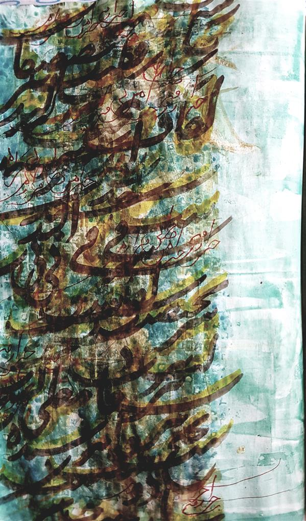 هنر خوشنویسی محفل خوشنویسی فاطمه پناهی بدون عنوان  .مرکب و رنگ آکرولیک