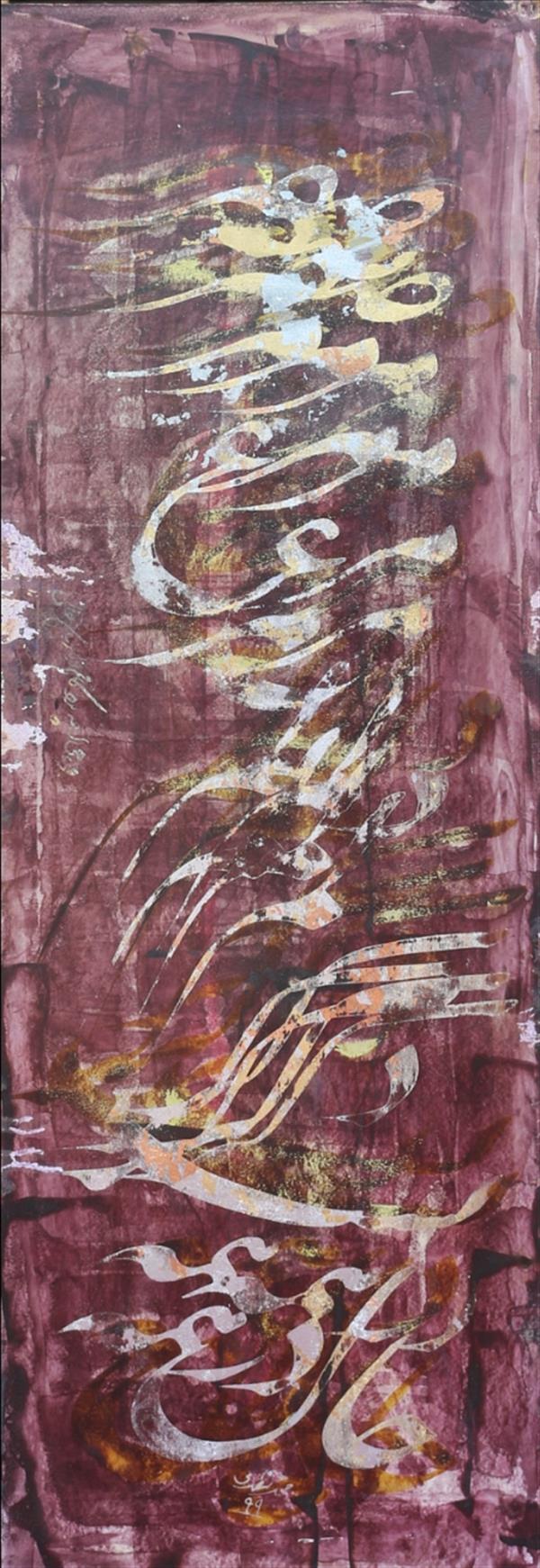 هنر خوشنویسی محفل خوشنویسی محمد مظهری صفیر مرغ دلم ذکر تست در همه حال، چو ماهی ار چه بود کامم از زبان خالی... (سیف فرغانی) (۲۵×۷۰) ورق فلزات و اکریلیک روی مقوا، پرس شده روی پلکسی