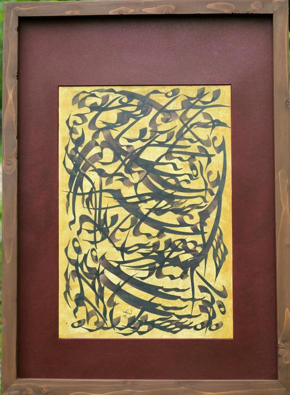 هنر خوشنویسی محفل خوشنویسی محمد مظهری بیار باده که بنیاد عمر بر باد است قاب چوبی به ابعاد ۷۰×۵۰ مرکب روی مقوا، پرس شده روی پلکسی، قلم ۱۵ میلیمتری