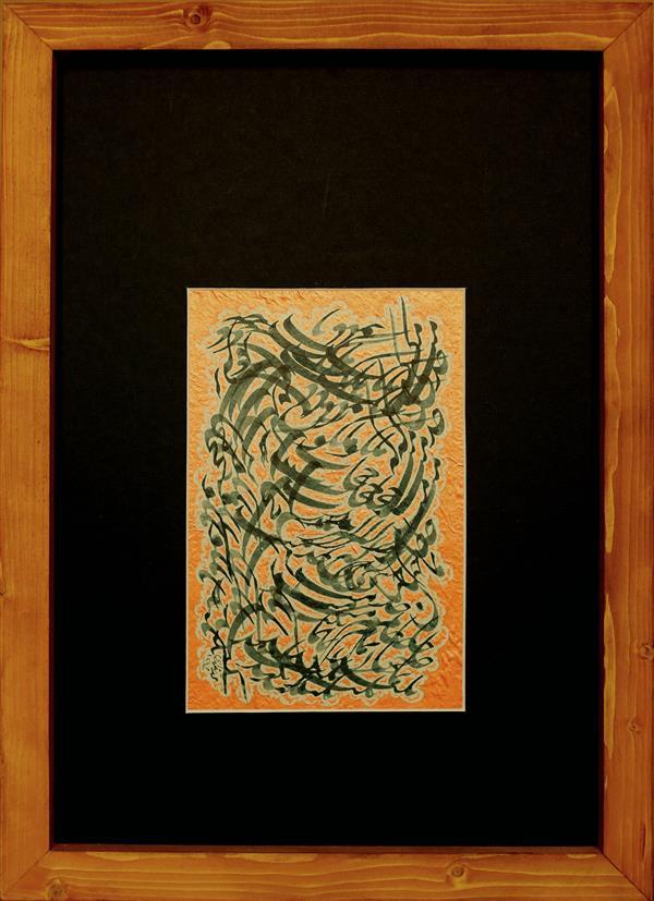 هنر خوشنویسی محفل خوشنویسی محمد مظهری (فروخته شد) ز ملک تا ملکوتش حجاب برگیرند... (۱۷×۲۶) کاغذ آهار مهره دست ساز (قاب چوبی ۳۰×۵۰)
