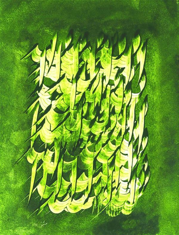 هنر خوشنویسی محفل خوشنویسی محمد مظهری (فروخته شد)