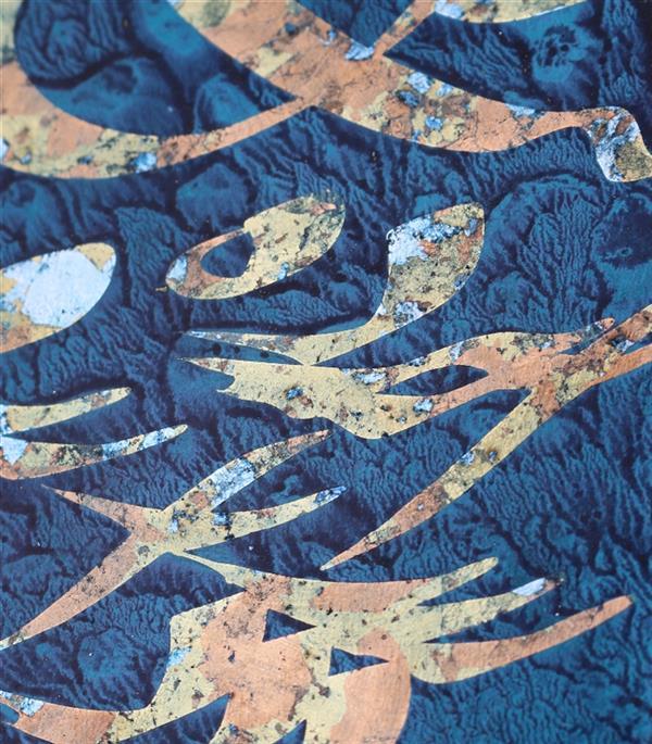 هنر خوشنویسی محفل خوشنویسی محمد مظهری بخشی از کولاژ، بت من پرده را ز رو برداشت، بنده سجده کنان برو افتاد...