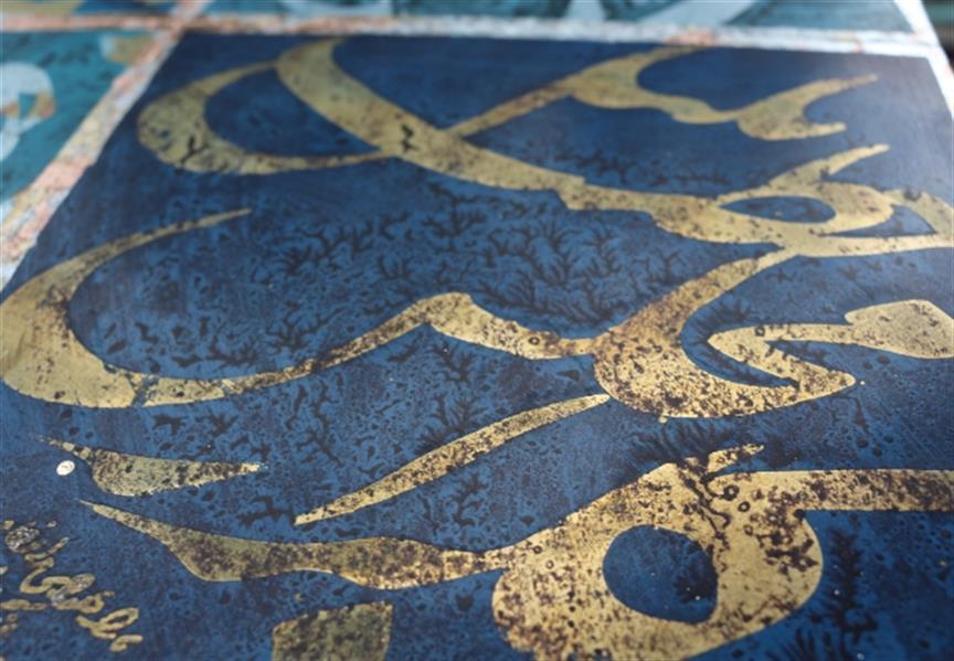 هنر خوشنویسی محفل خوشنویسی محمد مظهری بخشی از کولاژ