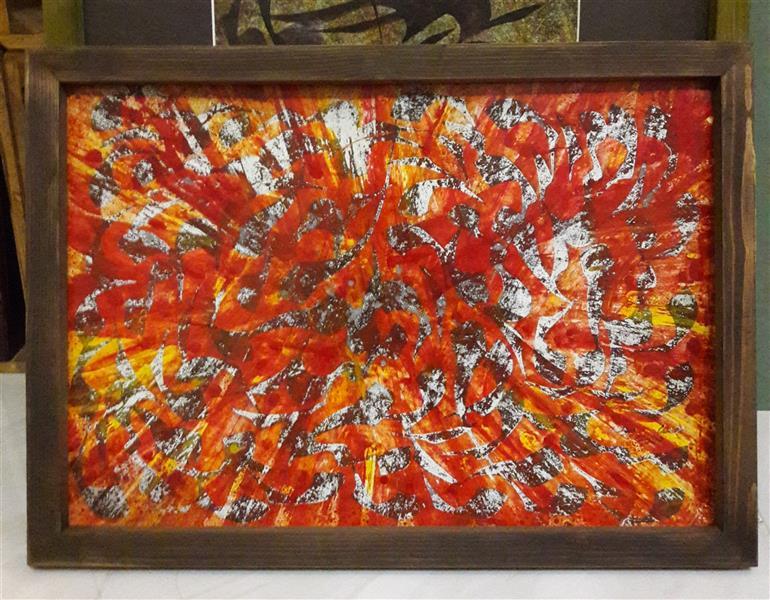 هنر خوشنویسی محفل خوشنویسی محمد مظهری (فروخته شد) دردمندم دردمندم دردمند، درد درد اوست درمانم بلی. (۵۰×۳۵) قاب چوبی