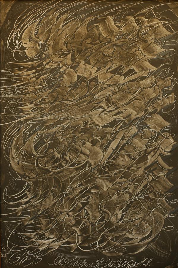 هنر خوشنویسی محفل خوشنویسی محمد مظهری (فروخته شد) جهانا مپرور چو خواهی درود, چو می بدروی پروریدن چه سود؟ (فردوسی) ۵۰×۷۰