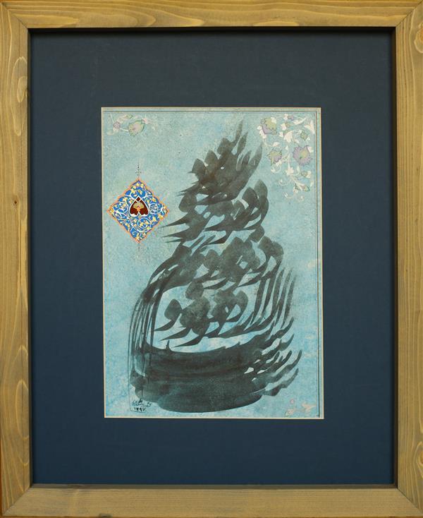 هنر خوشنویسی محفل خوشنویسی محمد مظهری بود درد مو و درمونم از دوست (باباطاهر) ۴۰×۵۰ مرکب و اکریلیک روی مقوا (فروخته شده جهت کمک به سیل زدگان)