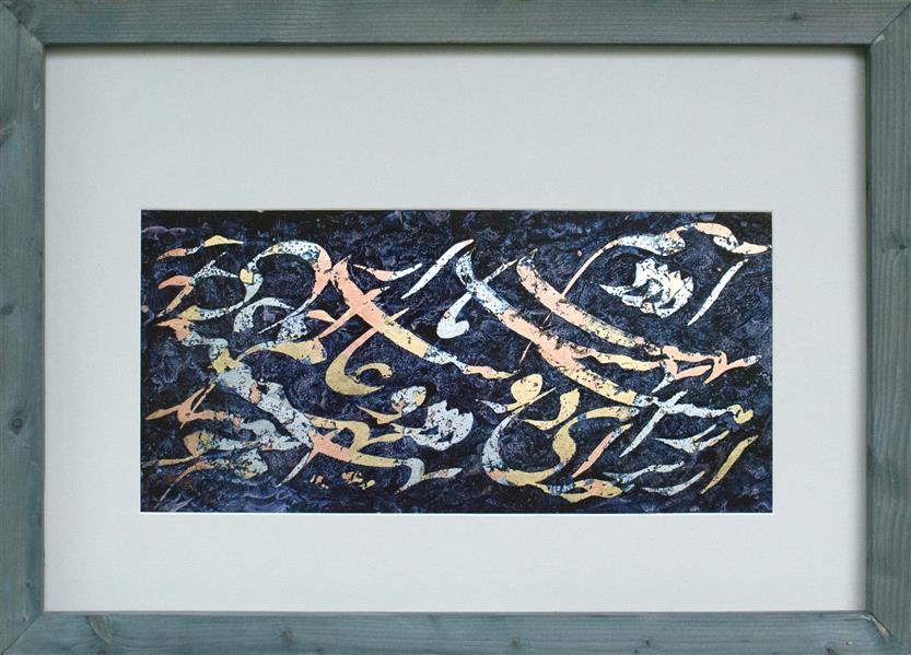 هنر خوشنویسی محفل خوشنویسی محمد مظهری آدم بهشت هشت بهشت از برای دوست، ما از برای دوست دو عالم بهشته ایم...  قاب چوبی به ابعاد ۷۰×۵۰ ترکیبی از ورق فلزات و اکریلیک روی مقوا، پرس شده روی پلکسی، قلم ۱۵میلیمتری