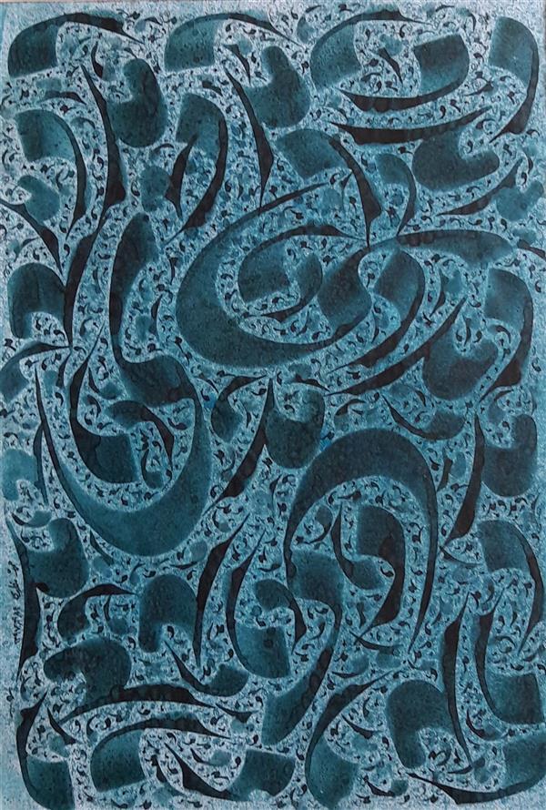 هنر خوشنویسی محفل خوشنویسی محمد مظهری کار از تو می رود (((مددی))) ای دلیل راه (۷اندازه قلم، از ۳سانت تا ۱میل) (۳۵×۵۰) (فروخته شد)