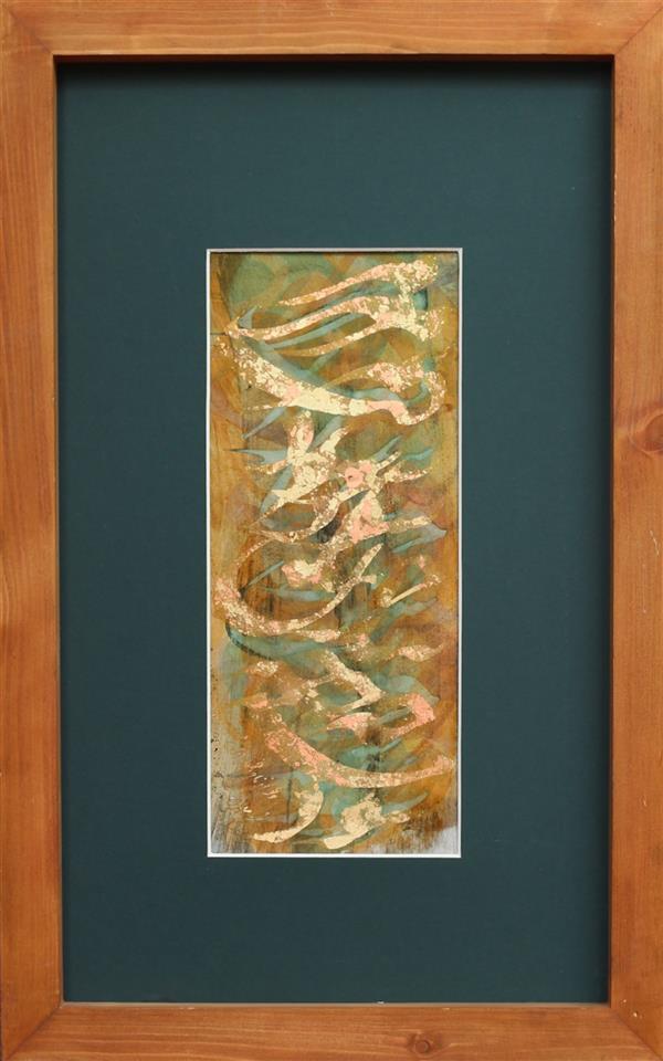 هنر خوشنویسی محفل خوشنویسی محمد مظهری (فروخته شد) مرکب سودا جهانیدن چه سود، چون زمام اختیار از دست رفت... (اکریلیک و ورق فلزات)