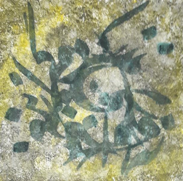 هنر خوشنویسی محفل خوشنویسی محمد مظهری (فروخته شد) نذر کردم گر ازین غم بدر آیم روزی، تا در میکده شادان و غزلخوان بروم (#حافظ)