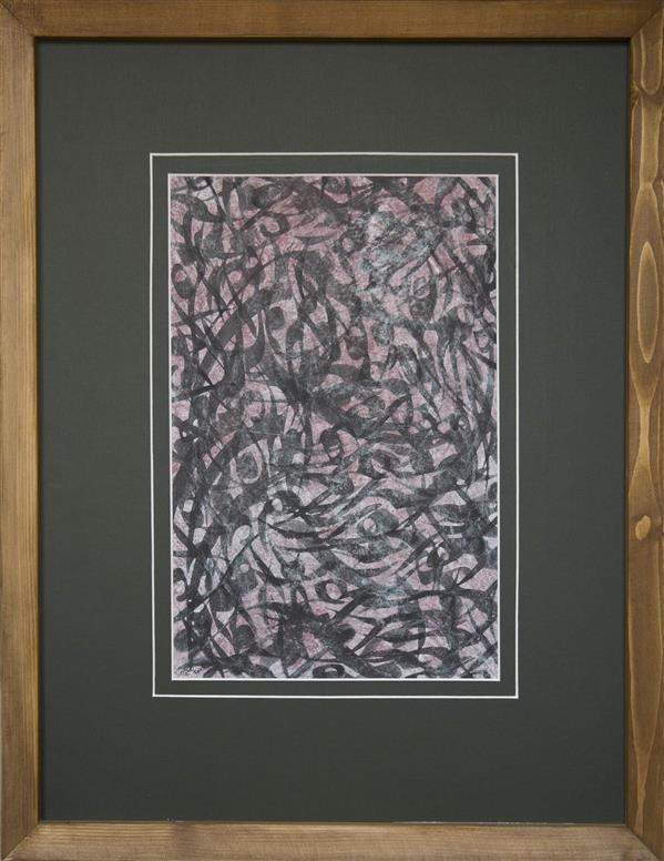 هنر خوشنویسی محفل خوشنویسی محمد مظهری آه از غم تو هزار آه از غم تو (#ابوسعید_ابوالخیر) (۳۵×۵۰)