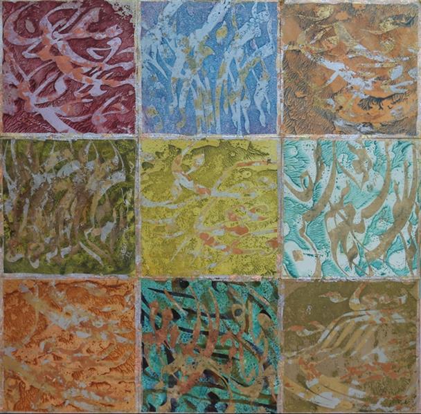 هنر خوشنویسی محفل خوشنویسی محمد مظهری کولاژ (فروخته شد)