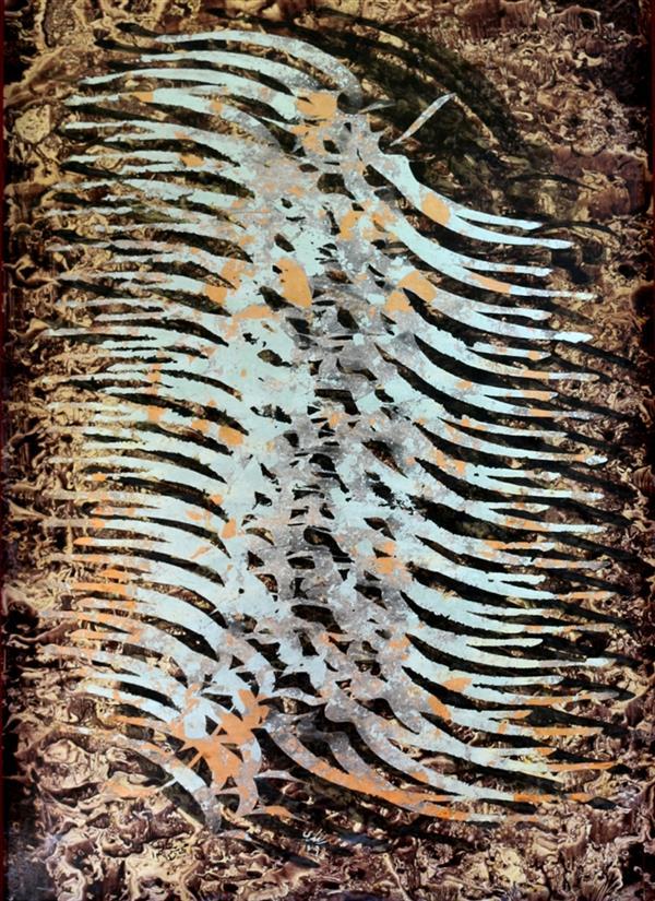 """هنر خوشنویسی محفل خوشنویسی محمد مظهری شیدا شدم... (مولوی) ایجاد تصویری از رقص سماع با تکرار دو کلمه """"شیدا شدم"""" بصورت بداهه و اتفاقی... اجرای اول با مرکب و اکریلیک در سال ۹۷، اجرای دوم روی همان اثر با ورق فلزات در سال ۹۹"""
