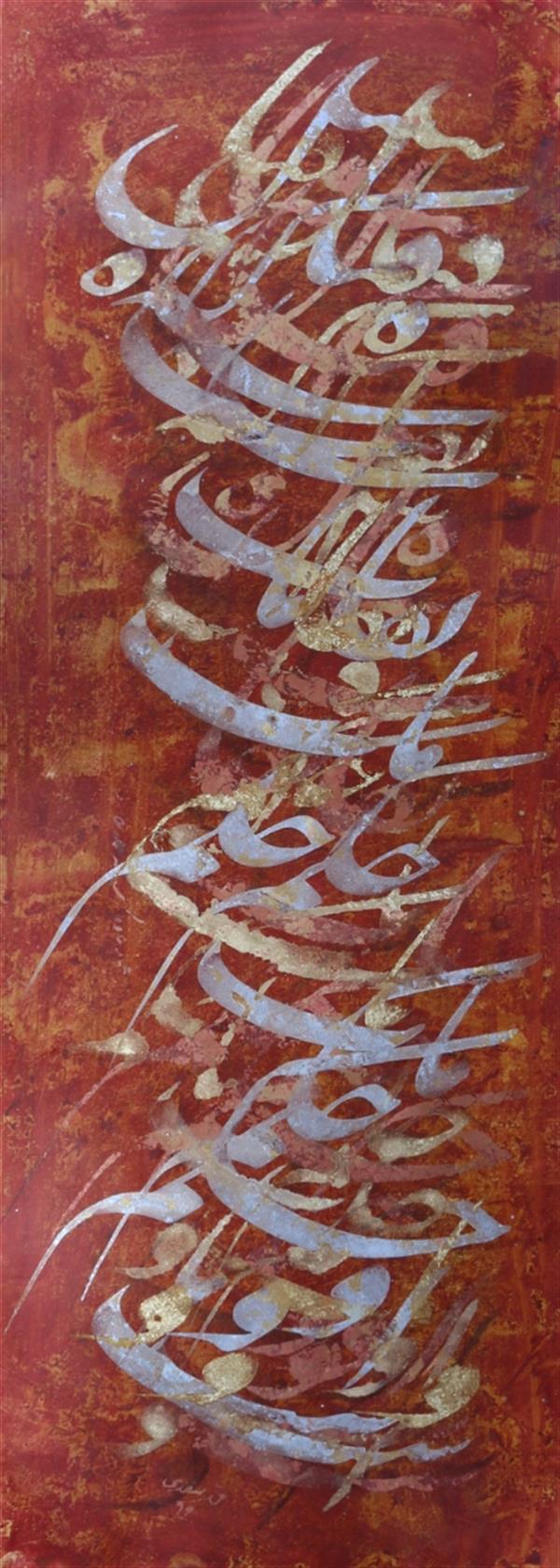 هنر خوشنویسی محفل خوشنویسی محمد مظهری (فروخته شد) پیل فنا که شاه بقا مات حکم اوست، هم بر پیادگان شما نیز بگذرد... (سیف فرغانی) (۲۵×۷۰) ورق فلزات و اکریلیک روی مقوا، پرس شده روی بوم شاسی