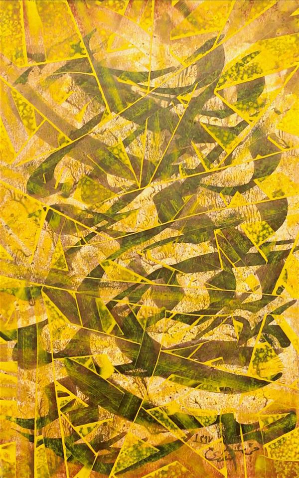 هنر خوشنویسی محفل خوشنویسی محمد مظهری (فروخته شد) دریاب دمی که با طرب میگذرد #خیام قلم ۱.۵ سانتیمتری (۱۵×۲۵)