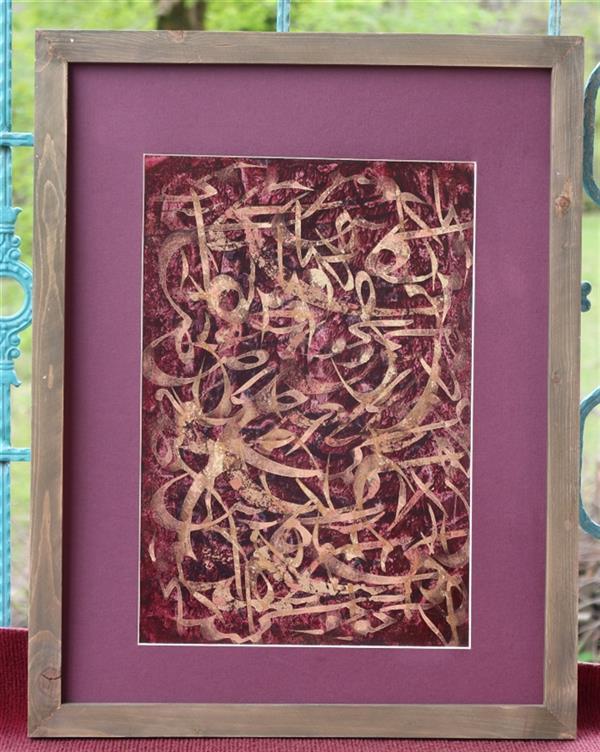 هنر خوشنویسی محفل خوشنویسی محمد مظهری شکارش نجوید خلاص از کمند... (#سعدی) ۳۱×۴۷ (قلم ۲ و ۱.۵ سانت) ترکیبی از اکریلیک و ورق فلزات روی مقوا، پرس شده روی پلکسی، قاب چوبی ۵۰×۶۵