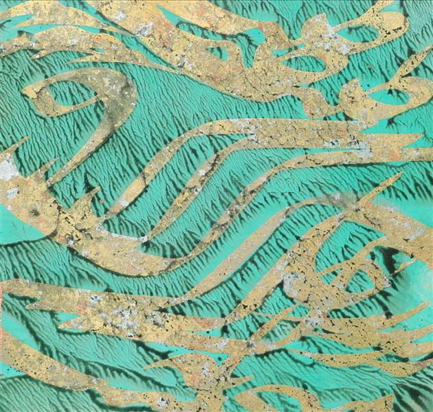 هنر خوشنویسی محفل خوشنویسی محمد مظهری طینت ما ز خاک میخانه است... بخشی از کولاژ