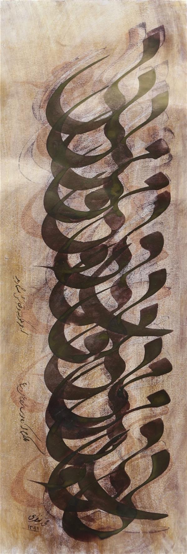 هنر خوشنویسی محفل خوشنویسی محمد مظهری یکدم که زما فوت شود بی می و ساقی، از عمر مگویید و حیاتش مشمارید... (۲۵×۷۰) قلم ۲.۵ سانت