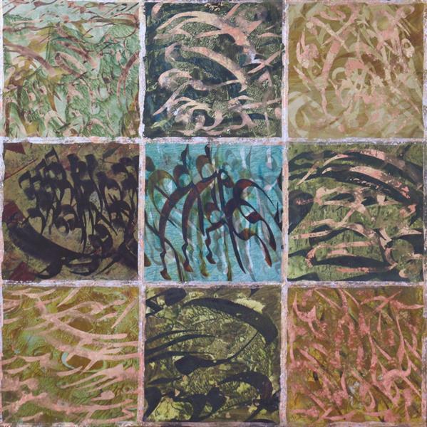 هنر خوشنویسی محفل خوشنویسی محمد مظهری این اثر از ۹قطعه ۲۰×۲۰ که روی بوم شاسی پرس شده تشکیل میشود، ترکیبی از اکریلیک مرکب و ورق فلزات (اشعار: حافظ، سعدی و شاه نعمت الله)