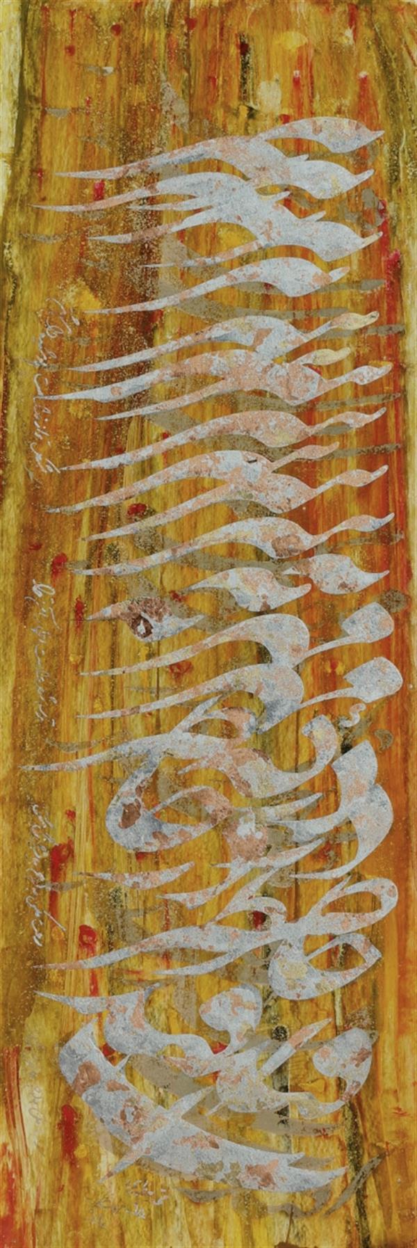 هنر خوشنویسی محفل خوشنویسی محمد مظهری هر سِرّ سَر به مهر که در خاطر افتدت، سرعت مکن به لوح بیانش نگاشتن، ترسم شود غرامت اظهار آن ترا، مشکل تر از ندامت پوشیده داشتن...(بهارستان جامی) ورق فلزات و اکریلیک روی مقوا، پرس شده روی پلکسی، قلم ۲.۵ سانت
