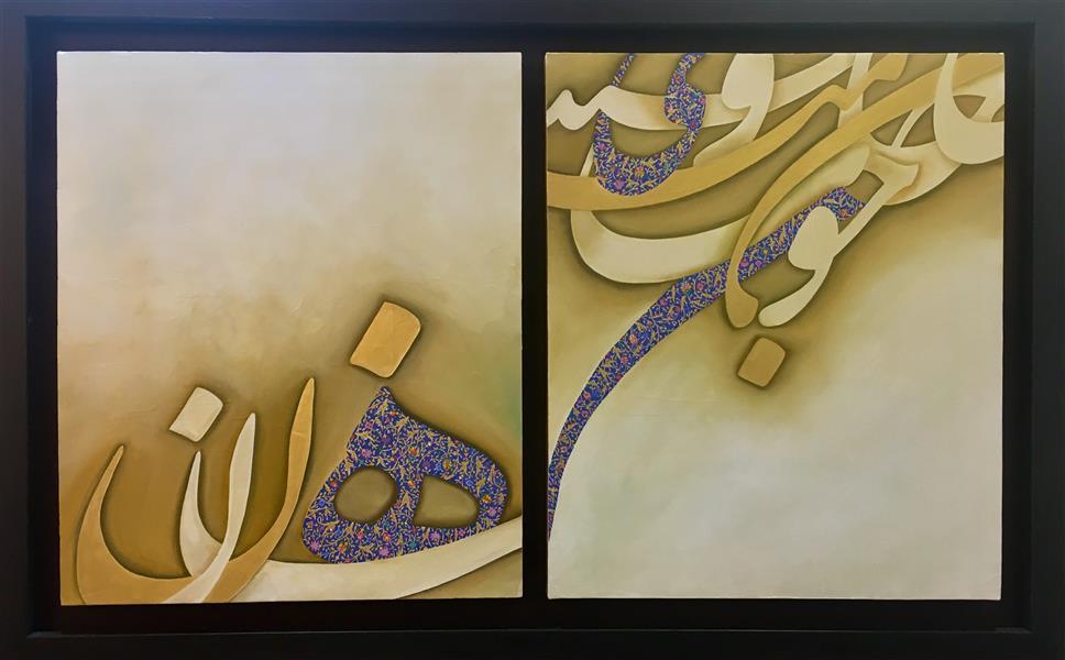 هنر خوشنویسی محفل خوشنویسی زیبا اصغرفر نقاشیخط: رنگ روغن و تذهیب روی بوم اندازه کار: 110x70 با قاب