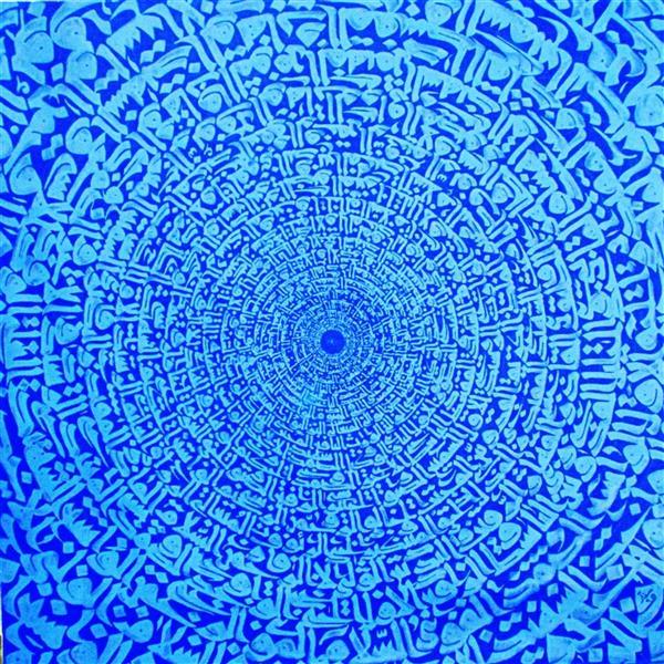 هنر خوشنویسی محفل خوشنویسی مسعود صفار اسما الله ، خط کوفی ، ابعاد ۱۰۰ در ۱۰۰ سانتی متر ، بوم و رنگ آکرولیک ایتالیا