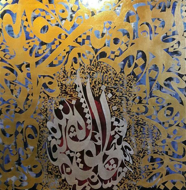 هنر خوشنویسی محفل خوشنویسی رضا امیرخانی نام اثر: فغان  ابعاد:۱۰۰×۱۰۰ تکنیک: اکرلیک و ورق طلا