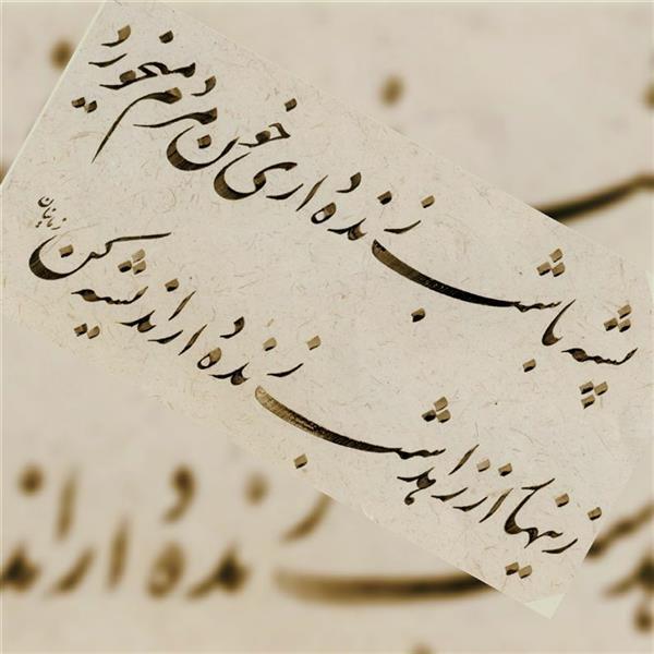 هنر خوشنویسی محفل خوشنویسی الهام زمانیان #خوشنویس #الهام_زمانیان اجرای اردیبهشت ماه 99