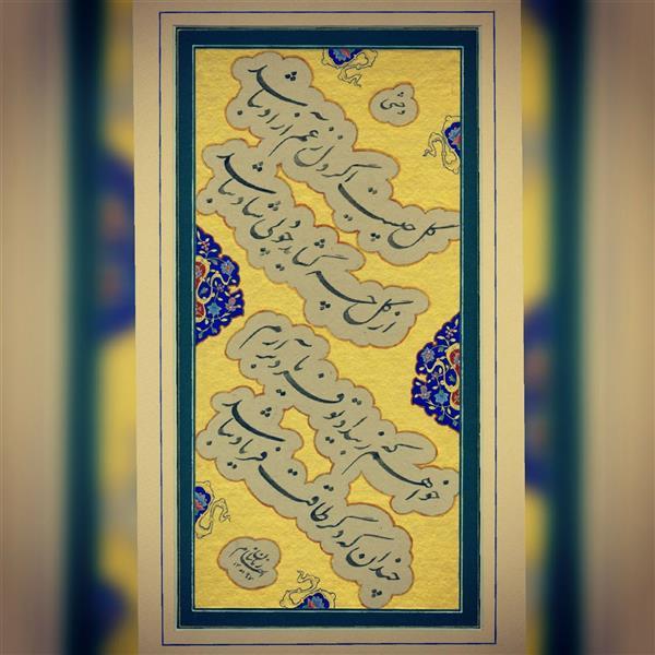 هنر خوشنویسی محفل خوشنویسی الهام زمانیان اثر راه یافته به پنجمین #جشنواره دوسالانه #قزوین #تذهیب از استاد زهره زمانیان ابعاد 35 در 50