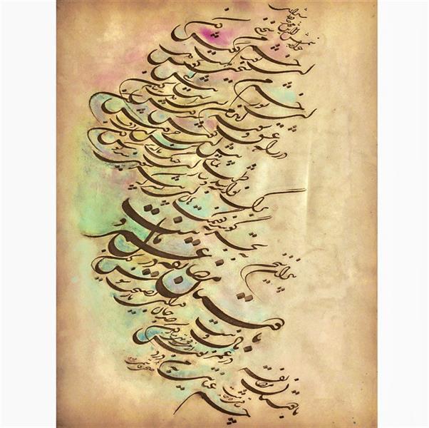 هنر خوشنویسی محفل خوشنویسی ضحی قاسمی #خوشنویسی #خطاطی #نقاشیخط