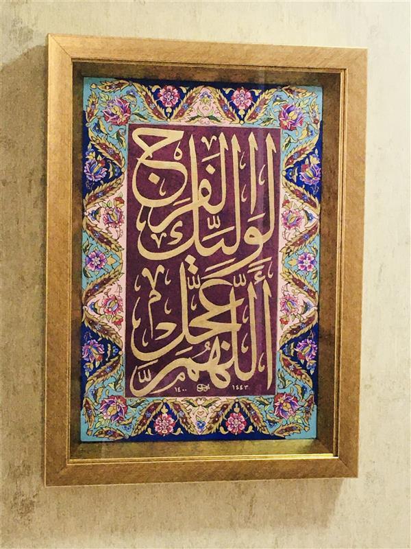 هنر خوشنویسی محفل خوشنویسی حامد توسلی ورق طلا،مقوا کانسون،رنگ آکریلیک ،گواش