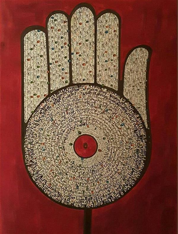 """هنر خوشنویسی محفل خوشنویسی پدیده دهداری مرکب روی مقوا ماکت. ۵۰ در ۷۰. متن شعر """" باز این چه شورش است که در خلق ادم است.."""""""