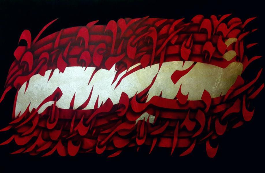 هنر خوشنویسی محفل خوشنویسی رضا محمدی محتوا:#مژده بده مژده بده یارپسندید مرا/ اشعار#مولوی/ #رنگ روغن #ورق طلا روی #بوم دیپ/ابعاد120*80