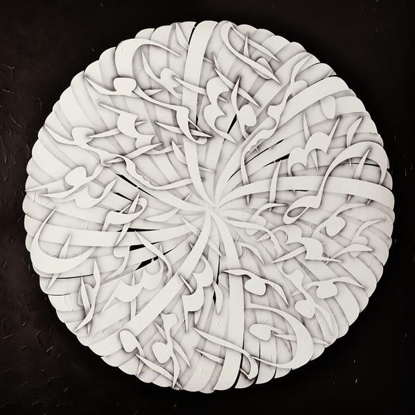 هنر خوشنویسی محفل خوشنویسی رضا محمدی #نقاشیخط روی بوم دیپ۱۲۰×۱۲۰ الله نورالسموات والارض