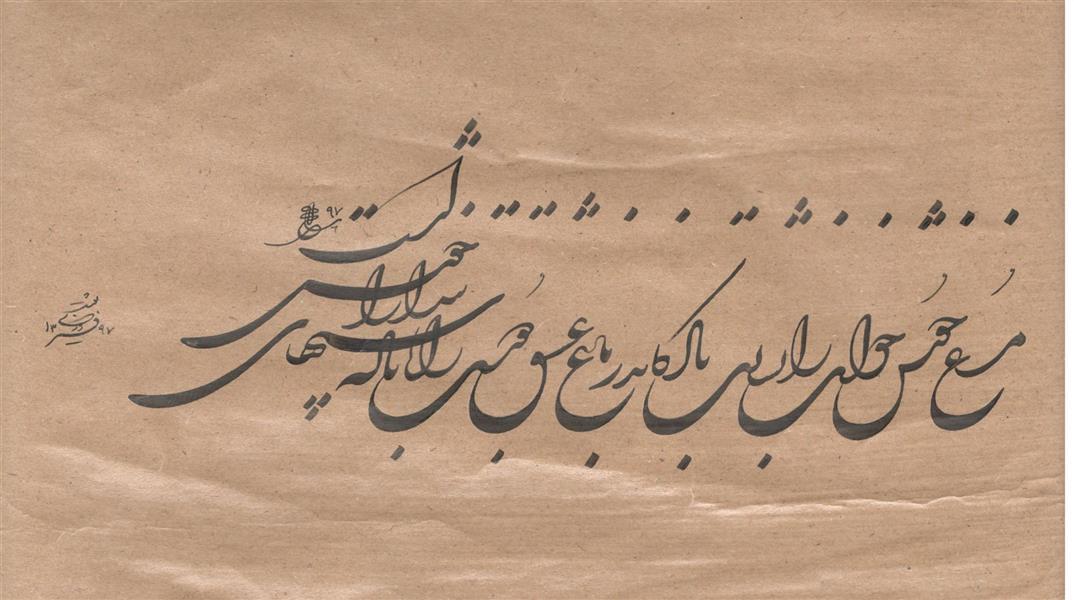 هنر خوشنویسی محفل خوشنویسی Iman firoozi مرغ خوش خوان را بشارت باد کاندر باغ عشق/ دوست را با ناله شبهای بیداران خوش است. کاغذ#آهار-مهره ابعاد35*50