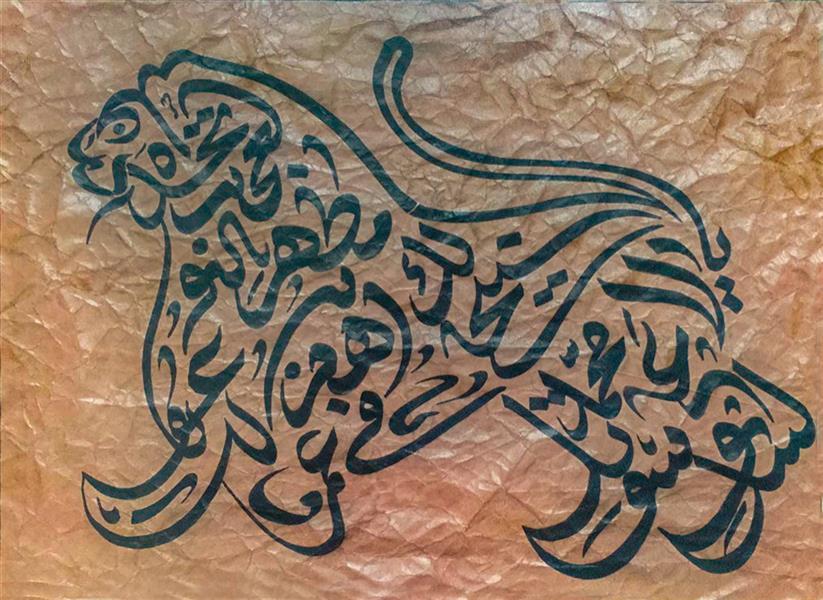 هنر خوشنویسی محفل خوشنویسی Shalman Art Gallery #هانی_شرار همراه با قاب و پاسپارتو