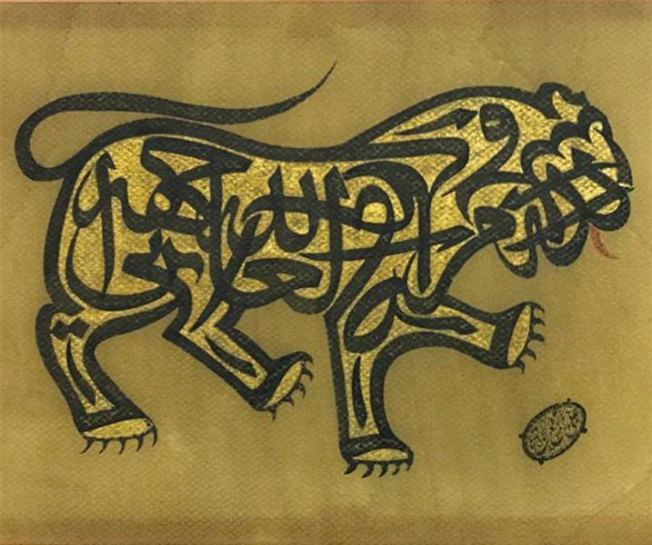 هنر خوشنویسی محفل خوشنویسی Shalman Art Gallery #هانی_شرار همراه با قاب و پاسپارتو و ورق طلا