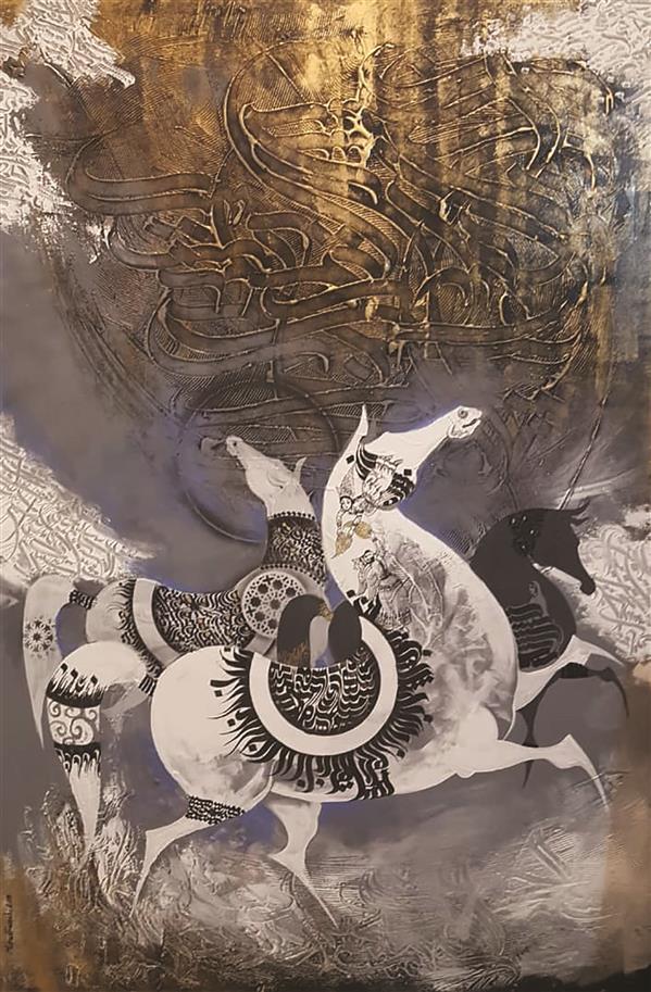 هنر خوشنویسی محفل خوشنویسی Shalman Art Gallery #مراد_فتاحی ترکیب مواد روی بوم 1397