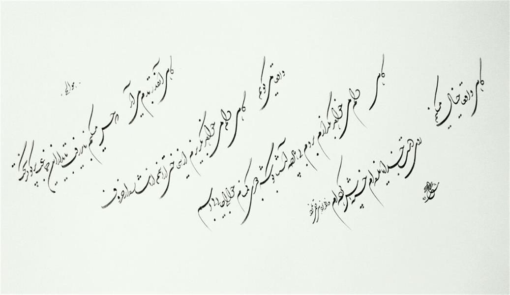 هنر خوشنویسی محفل خوشنویسی فاطمه نودهی ابعاد: ۴۰×۲۰