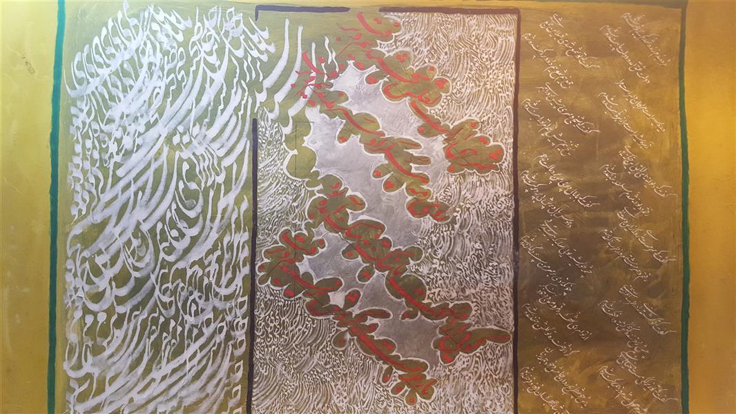 هنر خوشنویسی محفل خوشنویسی عبدالحسن یوسفی # اکرلیک _ مقوای ماکت ۵۰×۷۰