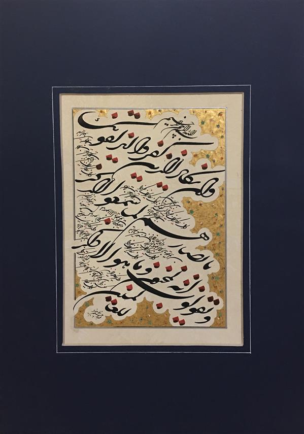 هنر خوشنویسی محفل خوشنویسی ابراهیم حمزه ابعاد اثر50*70 تکنیک قلم ومرکب خط شکسته نستعلیق