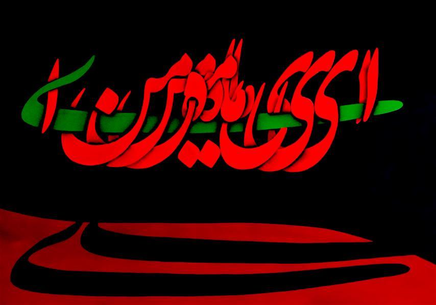 هنر خوشنویسی محفل خوشنویسی حسین فریدون زاده بوم 100در70با رنگ اکرلیک با لایه محافظ پلی استر