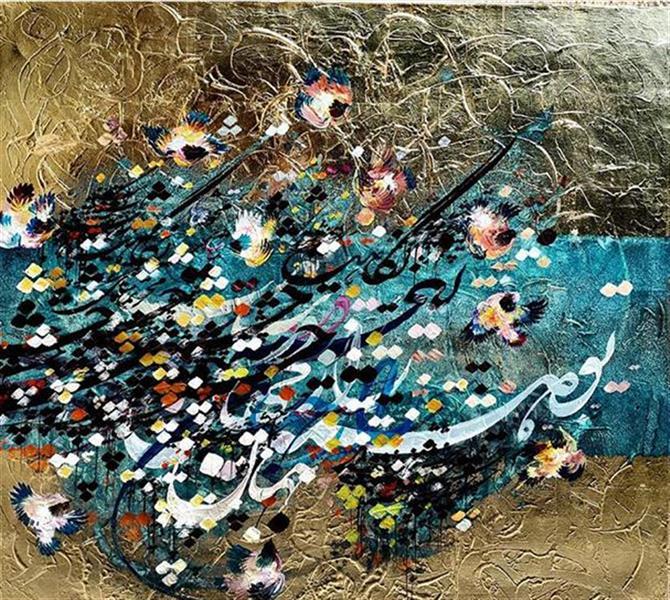 هنر خوشنویسی محفل خوشنویسی ebrahim اثر استاد علیرضا بهانی ابعاد 100 * 100  رنگ آلمانی بوم ورق طلا