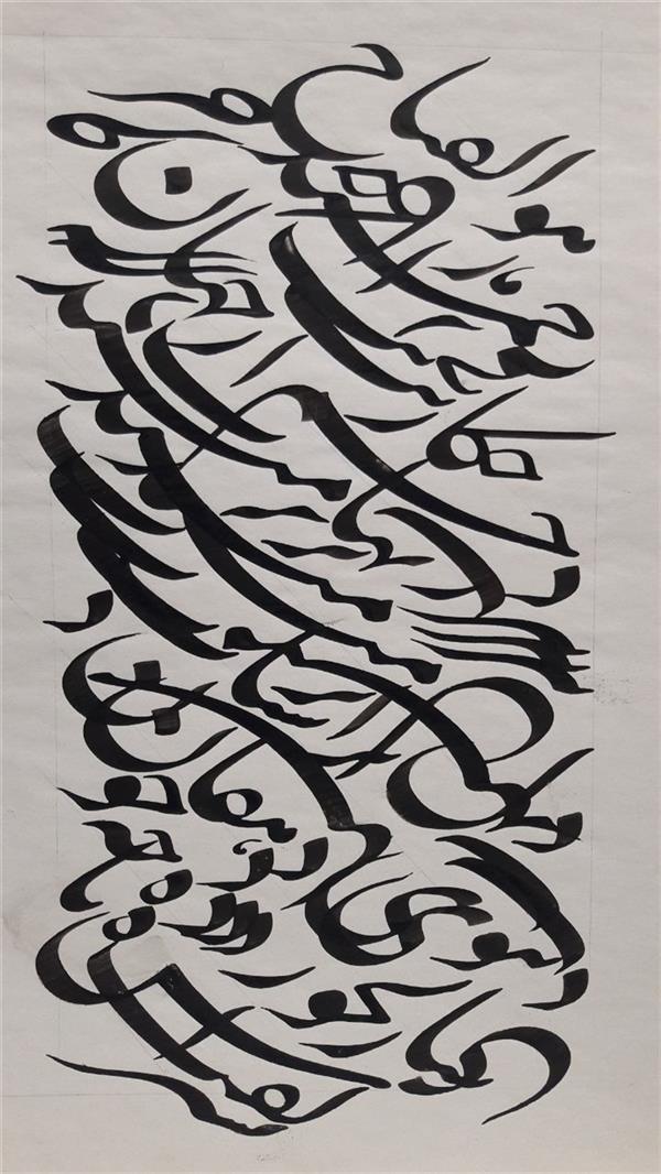 هنر خوشنویسی محفل خوشنویسی حاج هاشمی  25×35جمشیدجزحکایت جم ازجهان نبرد