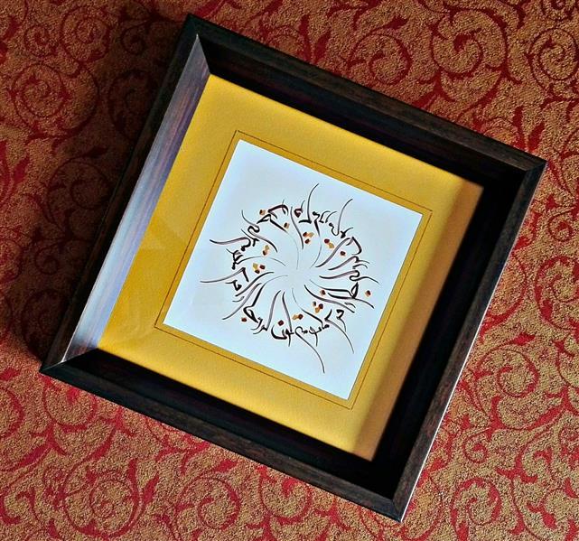 هنر خوشنویسی محفل خوشنویسی مهشید رعیت که جانرا فرش مادر میتوان کرد... #خط_کرشمه #مهشید_رعیت