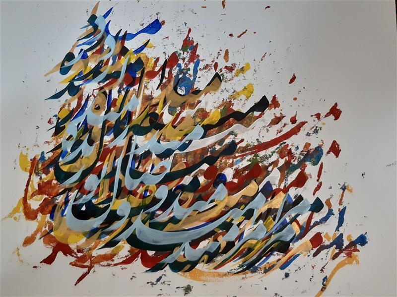 هنر خوشنویسی محفل خوشنویسی akbar ghasemi #آکرولیک روی بوم  *مرا امید وصال تو زنده میدارد*