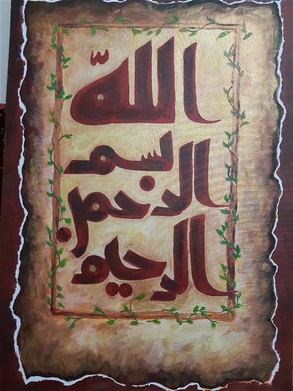 هنر خوشنویسی محفل خوشنویسی akbar ghasemi #خط_کوفی آکرولیک روی بوم ابعاد 70*50